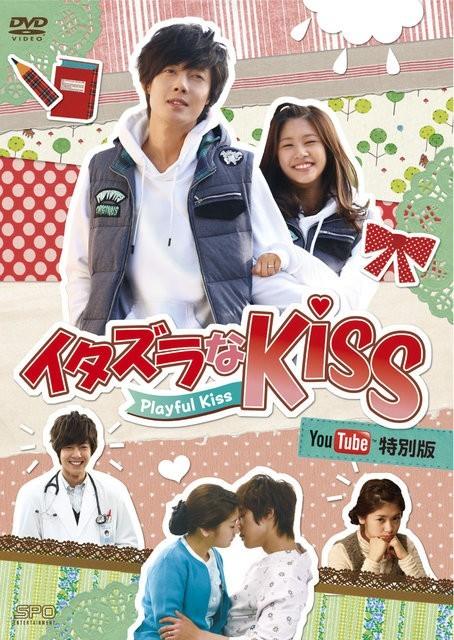 «Озорной Поцелуй Корейский Сериал Смотреть Онлайн» / 2014