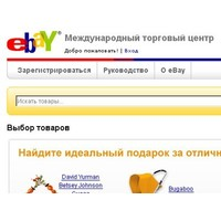 Review ebay jpg 950x450 q851