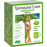 Review tropicana slim drink  92025 zoom