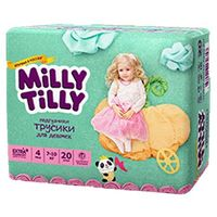 Review milly tilly detskie podguzniki trusiki dlya devochek