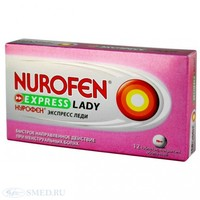 Review nurofen ekspress ledi tab p o 400mg 12 190115