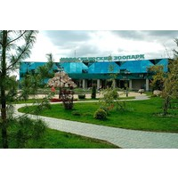 Review 48091625 novosibirsk zoopark