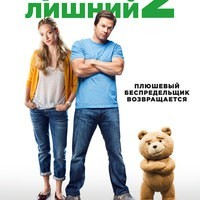 Review kinopoisk.ru ted 2 2593233