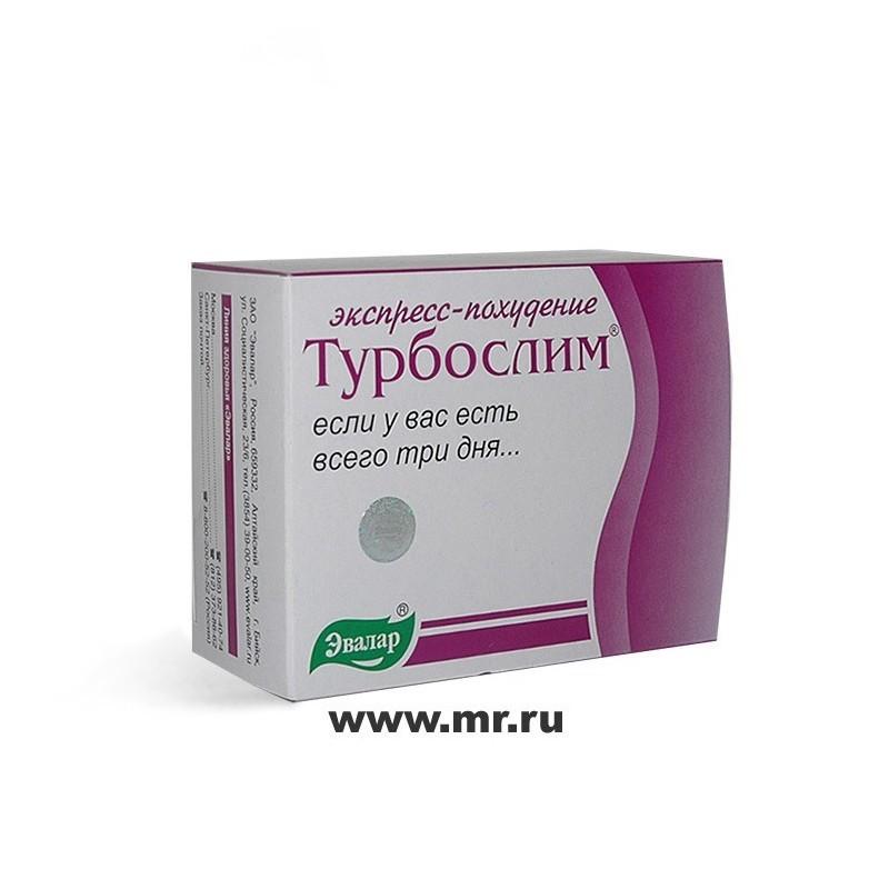 Турбослим: таблетки для похудения - Все средства похудения