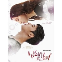 Review the girl who can see smells poster1