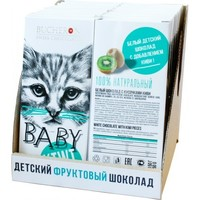 Review kiwibusheronbaby50g 500x500