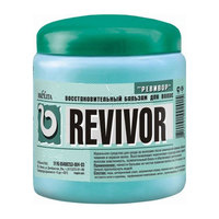 Review revior816895