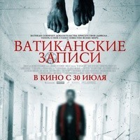 Review kinopoisk.ru the vatican tapes 2587699