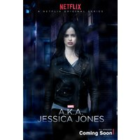 Review akajessicajones