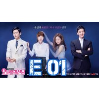 Review my summer drama oh my ghostess