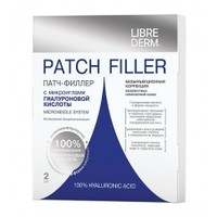 Review patch filler big v1 222x243
