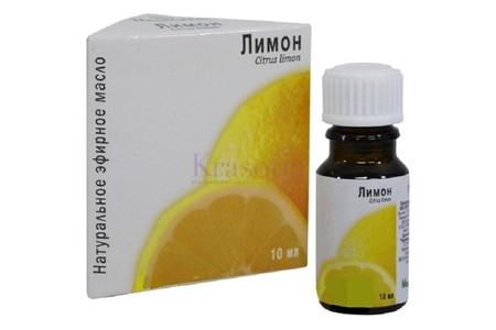 Main maslo limona efirnoe 10 ml medikomed  limon