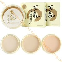 Отзыв на Пудра компактная Aliexpress Lideal Pressed Powder Smooth Oil Control Whitening Loose Powder For White to Tan Skin Free Shipping