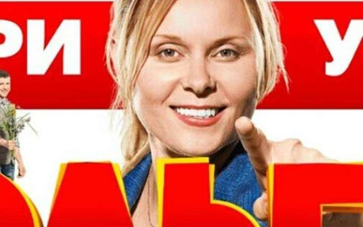 «Ольга Сериал 2016 Смотреть Онлайн 15 Серия На Тнт» — 1992
