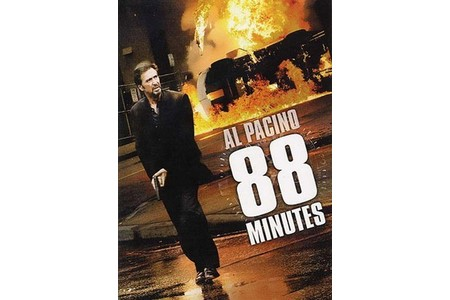 15 минут в день фильм:
