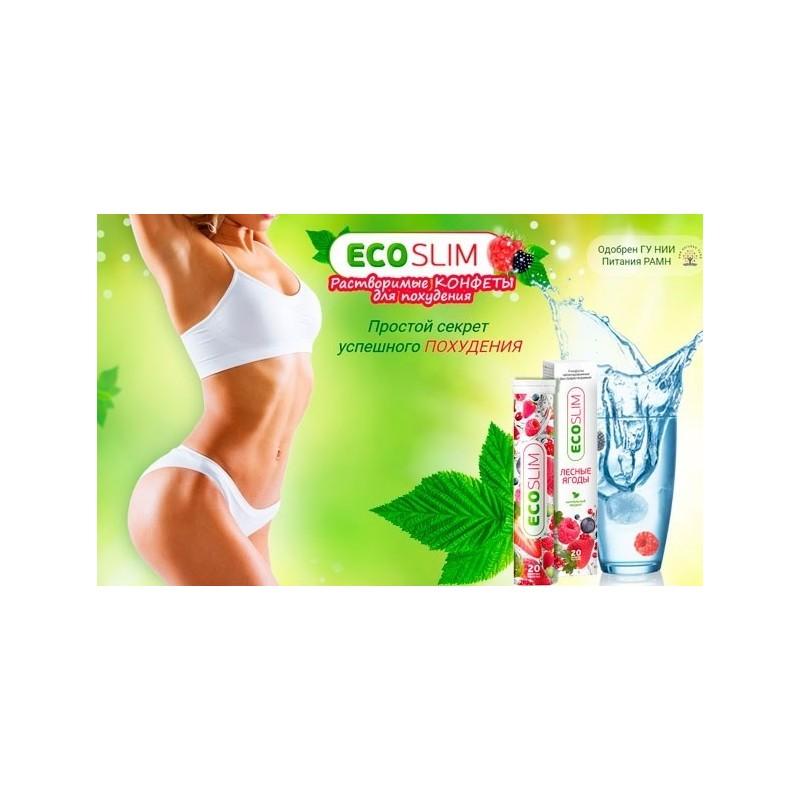 Таблетки Eco Slim для похудения, свойства, состав, отзывы