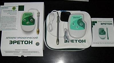 Аппарат для лечении простатита