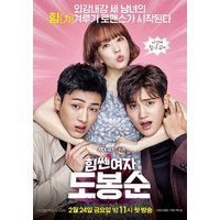 Review strong woman do bong soon poster 5