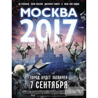 Review moskva