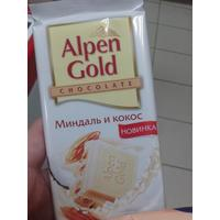 Review alpen