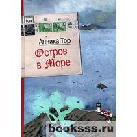 Review ostrov