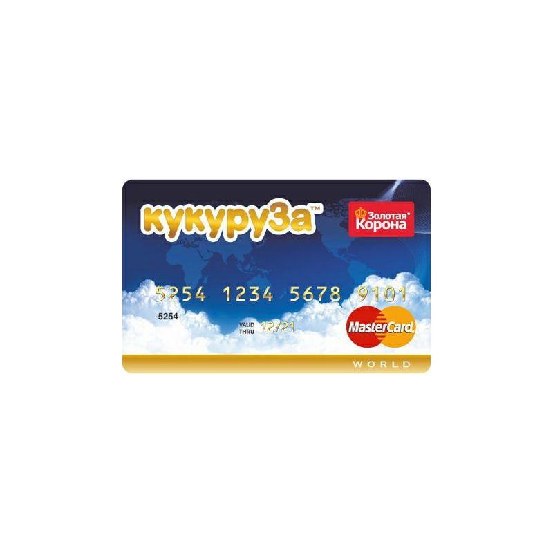кредит урал банк онлайн