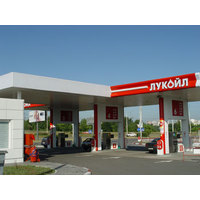Review lukoil