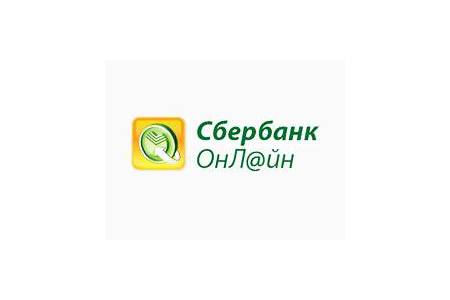 Main sberbank