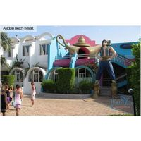 Отзыв на Aladdin Beach Resort 4*, Египет, Хургада