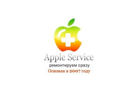 Main logo apple