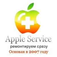 Review logo apple