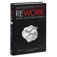 Review reworklitl