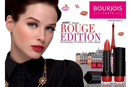 Main productimage picture bourjois rouge edition 15 rouge podi 182650 jpg 520x520 q85