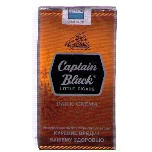 сигареты капитан блэк купить в брянске