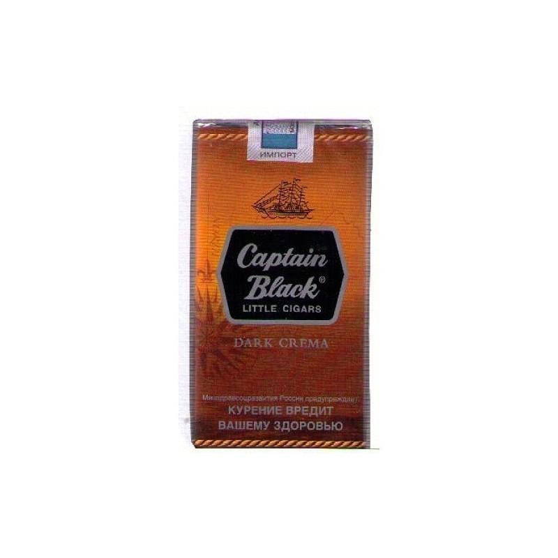 Купить капитан блэк сигареты иваново воронеж база табачных изделий в