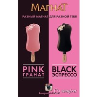 Review magnat pink magnat black