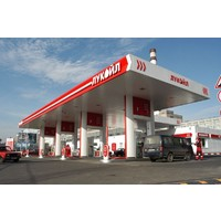 Review lukoyl 7