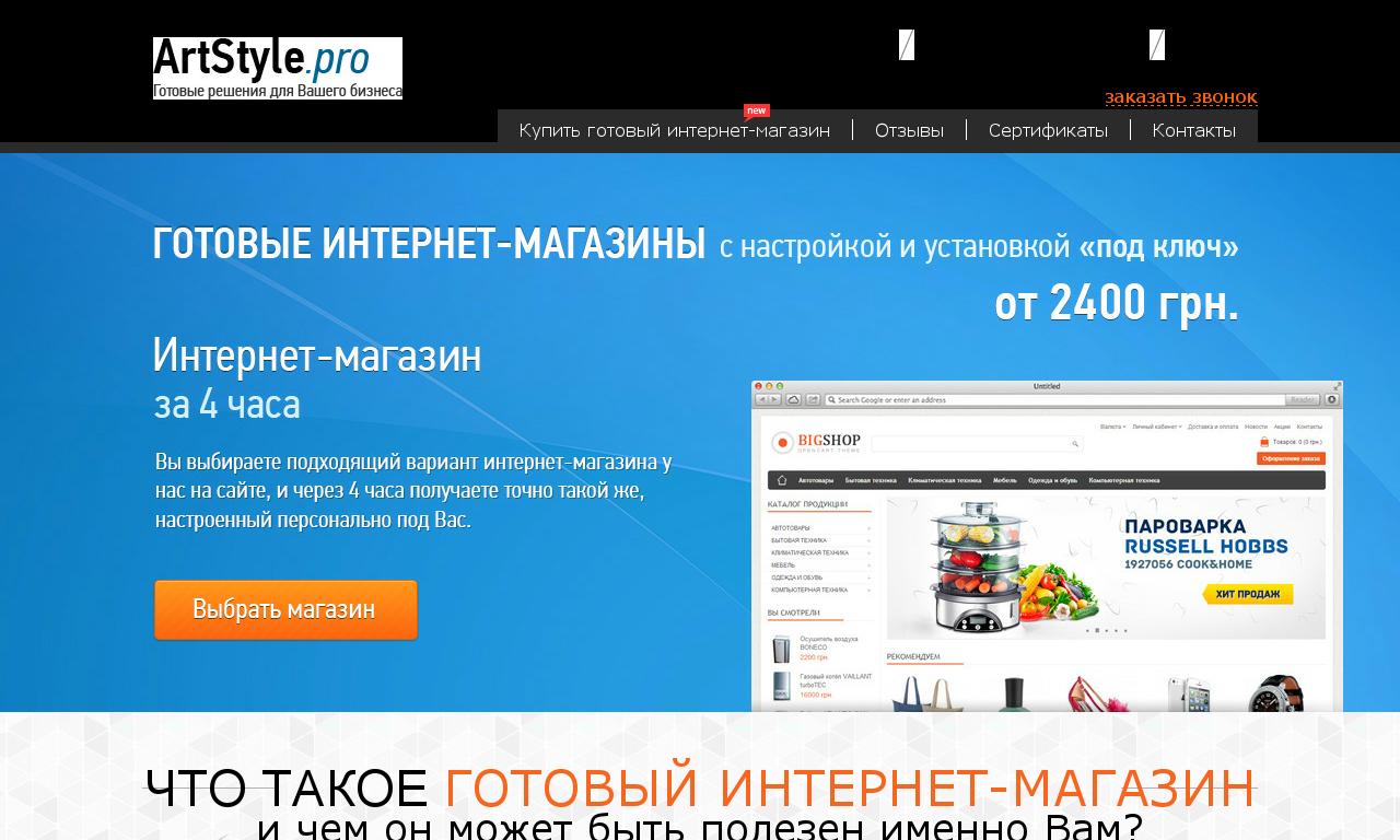Mt Com Pro Интернет Магазин Официальный Сайт