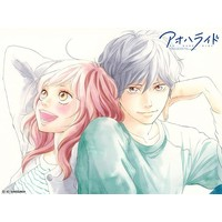Review ao haru ride1
