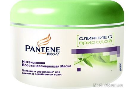 Main pantinpanten nature mask