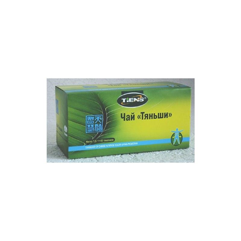 Чай Тяньши Похудения. В чем польза чая для похудения Тяньши