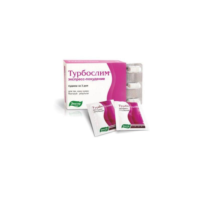 Таблетки Экспресс Похудения. Препараты для похудения, которые реально помогают и продаются в аптеке
